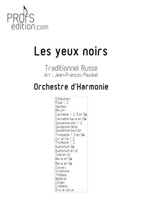 Les yeux noirs - Orchestre d'Harmonie - TRADITIONNEL RUSSE - front page